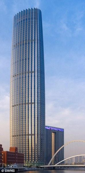 the Tianjin Global Financial Cente